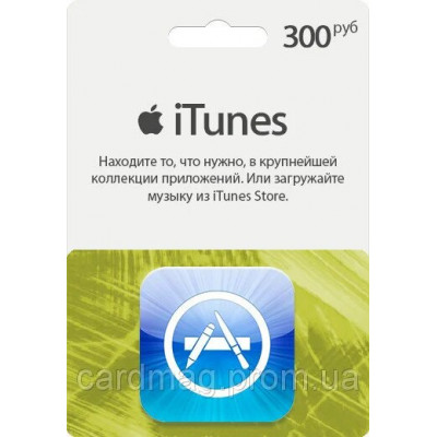 iTunes Apple / App Store Gift Card на сумму 300 рублей, RU-регион