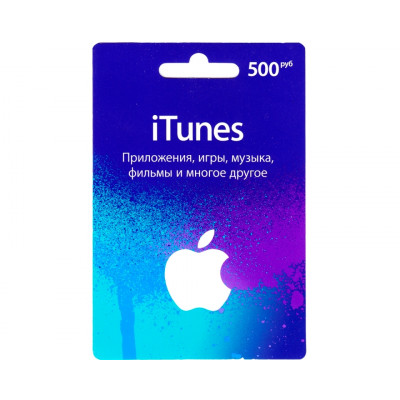 iTunes Apple / App Store Gift Card на сумму 500 рублей, RU-регион