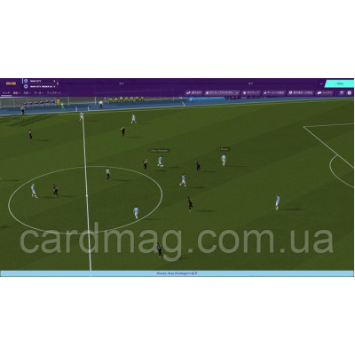 Football Manager 2020 (Steam)